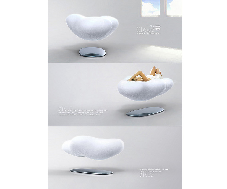 Awesome Cloud Levitating Sofa · Cloud Levitating Sofa
