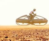 Hoverbike II - Aerofex Aerial ATV