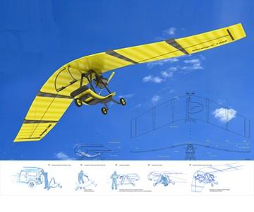 Patrol Ultralight Concept Aircraft