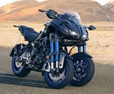 Yamaha NIKEN 3-Wheel Motorcycle
