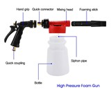 The Car Wash Gun - 2-in-1 Foam Blaster