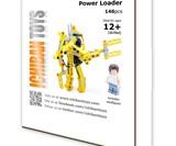 LEGO Aliens Power Loader Kit