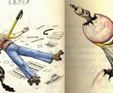 Codex Seraphinianus: World's Strangest Book