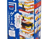 IUP OH! - Jenga-Style Sushi Tower Game