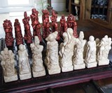 Kama Sutra Chess Pieces on Board