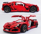 LEGO Vampire GT Supercar -  Side Views
