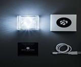 LightBox Puzzle