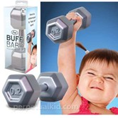 Baby Dumbbell Rattle