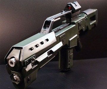 Doom Hero Rifle