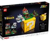 LEGO Super Mario 64 Question Mark Block