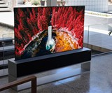 LG Rollable Screen OLED TV RX