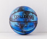 Spalding Galaxy Basketball