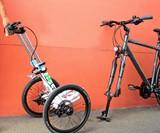 TReGo Detachable Front Wheel Bike Trolley