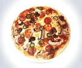 Pizza Frisbee