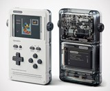 GameShell - Open Source Portable Game Console