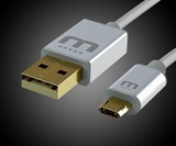 MicFlip Fully-Reversible Micro USB Cable