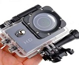 Waterproof Sport HD Video Camera