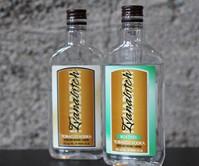 Ivanabitch Tobacco Vodka