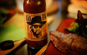 Bad Jew BBQ Sauce