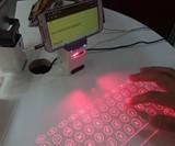 Serafim Keybo Advanced Projection Keyboard & Piano