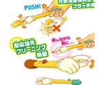 Potato Chip Grabber