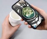 AstroReality Augmented Reality NASA Space Mug