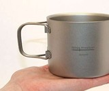 Mizu Insulated Titanium Mug