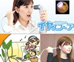 High Resolution Ear Scope