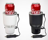 Car Cup Holder Drink Cooler & Warmer