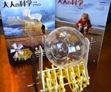 Hamster-Powered Strandbeest