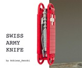 LEGO Swiss Army Knife