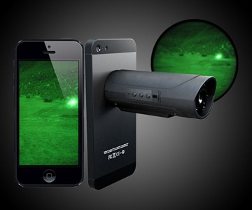 Snooperscope - Smartphone Night Vision