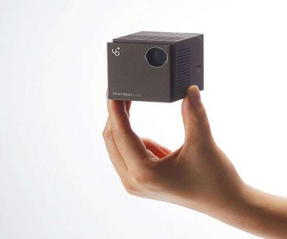Uo Smart Beam Laser Projector Dudeiwantthat Com