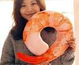 Jumbo Shrimp Neck Pillow