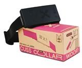 Cuss Collar - A Collar that Curses When Your Dog Barks