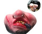 Human Face Dog Masks