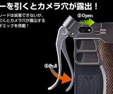 Attack on Titan Super Hard Blade iPhone Case