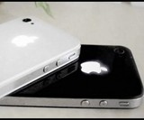 iPhone Rear Apple Glow Mod