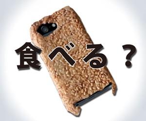 Edible Rice Cracker iPhone Case