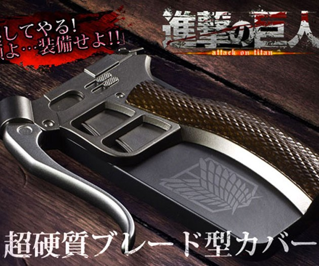 Attack on Titan Super Hard Blade iPhone Case