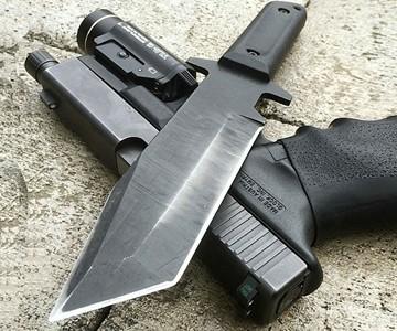"""Cold Steel 7"""" GI Tanto Knife"""