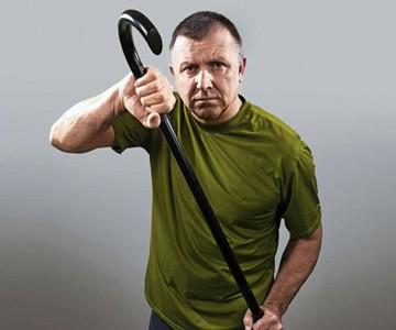 Ka-Bar Self Defense Cane