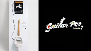Guitar Pee - Musical Urinal