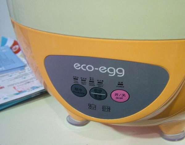 washing machine water smells like eggs