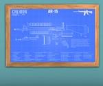 Calibur Classic Firearm Prints