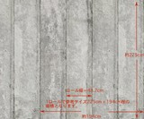 Concrete Wallpaper Dimensions