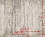 Concrete Wallpaper Dimensions