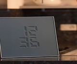 Etch Morphing Digital Clock
