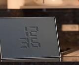 Etch Morphing Digital Clock