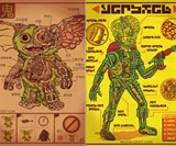 Movie Creature Anatomy Prints - Gizmo & Alien